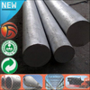High Quality Best Price 250mm sae 8620 sae 1020 steel round bars