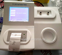 Laboratory apparatus new type transformer oil water content testing