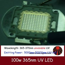 1-100w 365nm uv c led