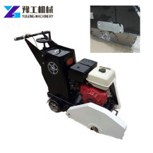 YG Automatic Concrete Saws / Asphalt Cutting Machine for Sale