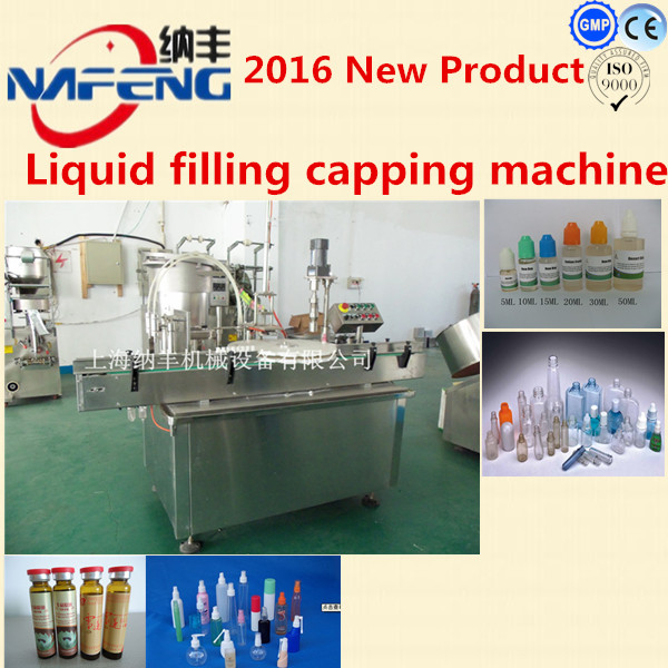 Automatic essential oil filling, plugging and capping machine,new style robot hand plugging cover/