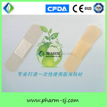 Medical Wound Dressing Material/ Wound Dressing Instrument/ Wound Care