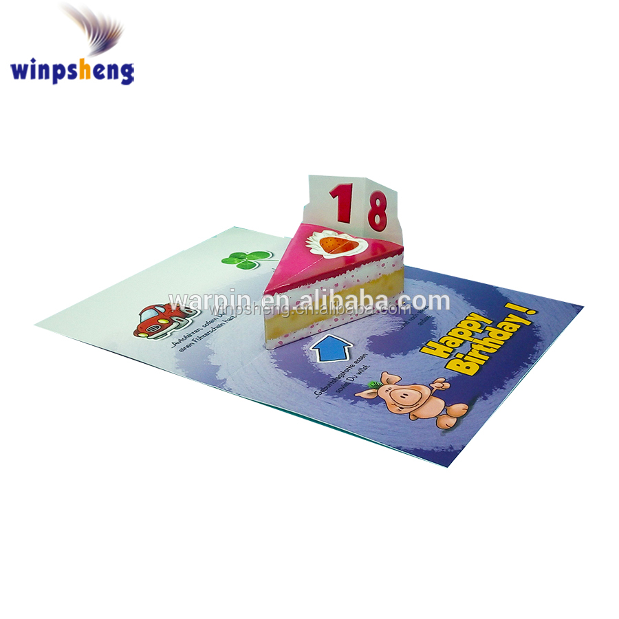 Funny birthday wishes 3d pop up invitation card
