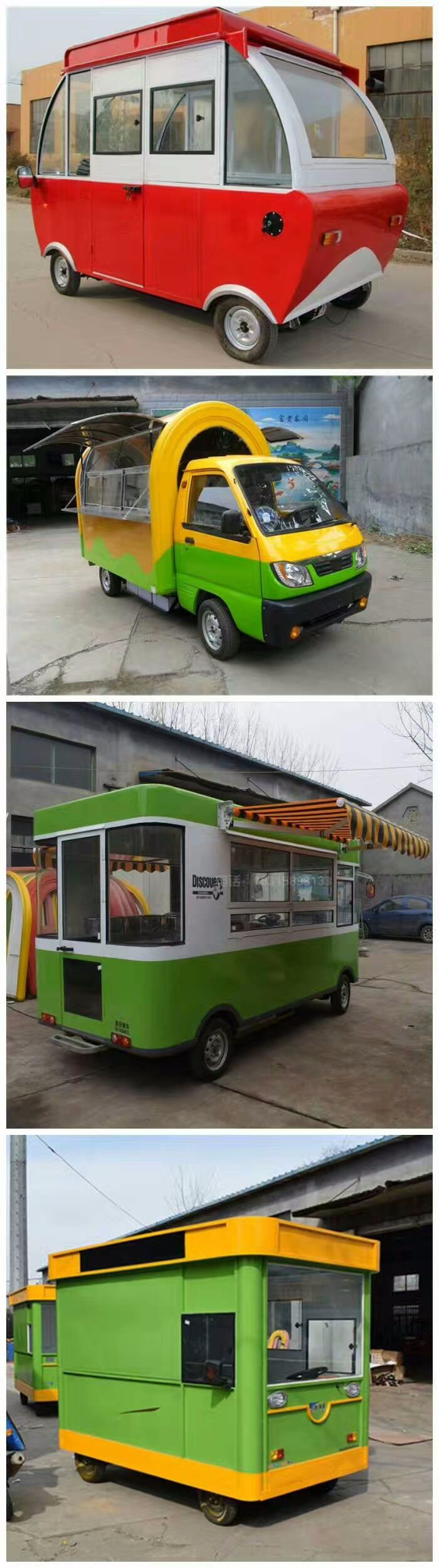 China Outdoor Food Car , Fast Food Truck for sale , Electrical Stainless Steel Mobile Food Cart