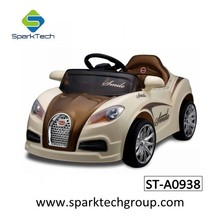 Best Selling Cheap Baby 12v Kids Car Electric Ride On Toy Car/Baby Electric Car Price/Baby Toys Cars