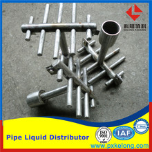 Pipe Liquid Distributor for tower internal