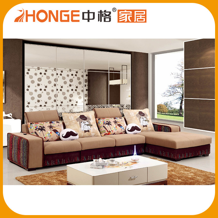 Fashion Luxury American Sectional Recliner Fabric Combination Sofa
