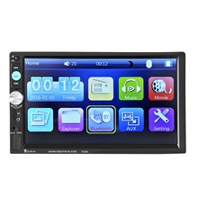 7-inch high-definition touch screen reversing priority MP5 player 7023B