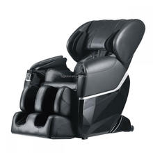 2017 Popular Massage Chair Cheap and High Quality Massage Chairs Supplier