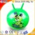 RUNYUAN China Manufacturer Hopping Skip Ball for Wholesale with Good Price-Toy Manufacturer