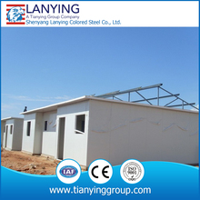 Small cute prefab house hot selling 20m2 nice design and low cost prefab house