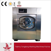 full automatic professional hot sale small capacity Laundry Coin Washing Machine Prices