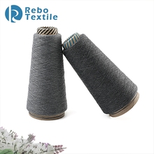 Polyester Spun Thermal Knitting Worsted Yarn For Weave Sell