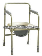 Steel folding commode /commode toilet chair MT508