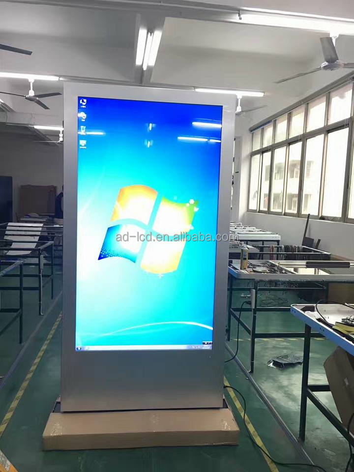 ip65 water proof and high brightness LCD display kiosk 1080P outdoor digital signage for outdoor advertising