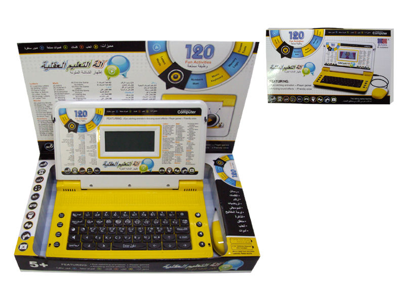 English and Arabic Laptop Learning Toy Kids Laptop Learning Machine Language with Mouse