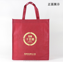 Factory sale cheap price custom printed non woven wine shopping bag