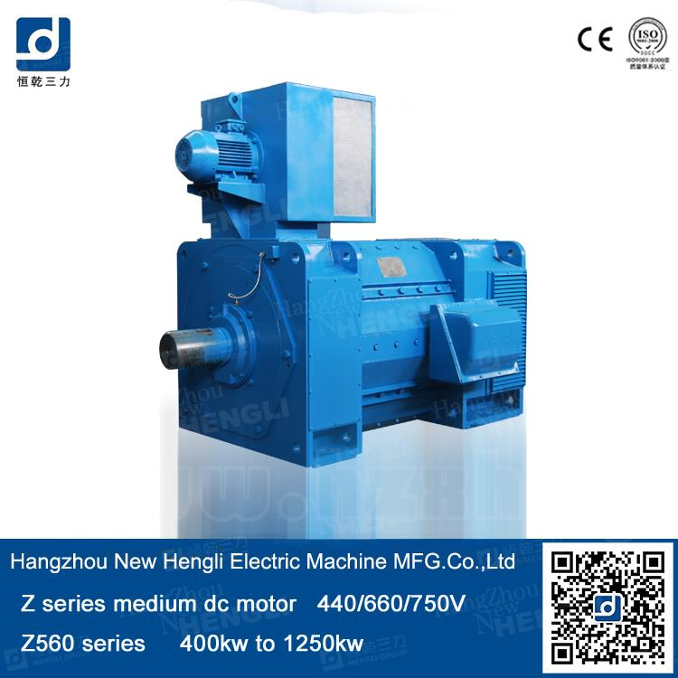 china products 200cc motor electric 750v