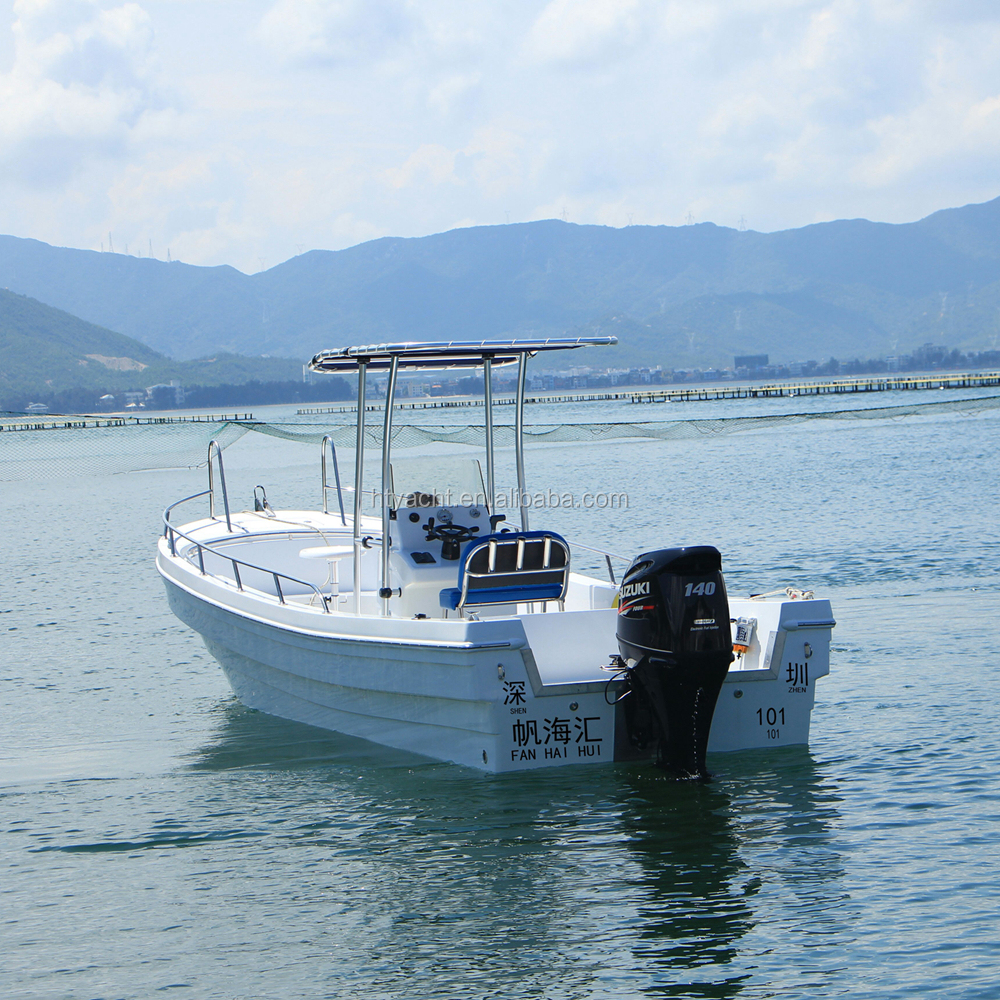 22ft Fiberglass Japanese Fishing Boat sales promotion with CE