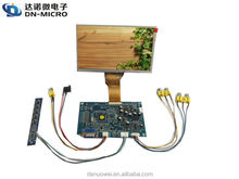 cheap price 7 inch 800x480 TFT LCD module for monitor