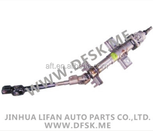 Steering Column Assy with Universal Joint for CHERY A1