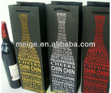 Protable wine bag/Factory Sale wine bag/luxury paper wine bags
