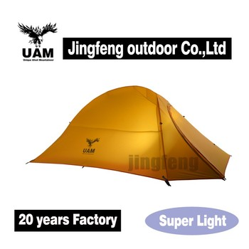 2 man double layer waterproof camping tent
