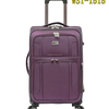 Lightweight Case Trolley Luggage Bag Carry