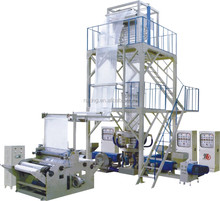 Three layer common-extruding rotary die PE/HDPE/LDPE/LLDPE/PA packing film blowing machine