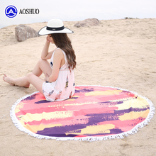 China Factory Large Tassel Custom 2017 New Popular Turkish Absorbent Woman Sex Anim Photo Wholesale Lot Sale Beach Towel Round