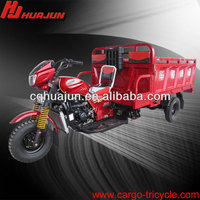 250cc truck cargo tricycle/ electric utility tricycle