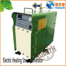 custom 3kw 4.5kw 6kw small steam power generator