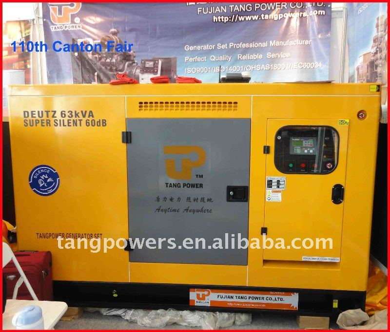 50kw/63kva Deutz Brand Super Silent diesel generator set (110th Canton Fair)
