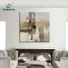 Neutral Colour abstract 100% HandPainted Abstract Oil Painting Art Canvas Print Wall Home Decor Unframed Framed