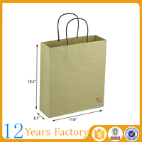 Customized cheap small kraft brown paper bags