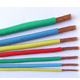 450/750V PVC insulated electrical copper wire ,house wiring,building wire scrap copper wire