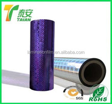 Chinese Film BOPP Holographic Film for printing/vivid fllm blue
