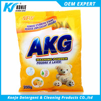 Detergent powder/washing powder/laundry filling packing machine
