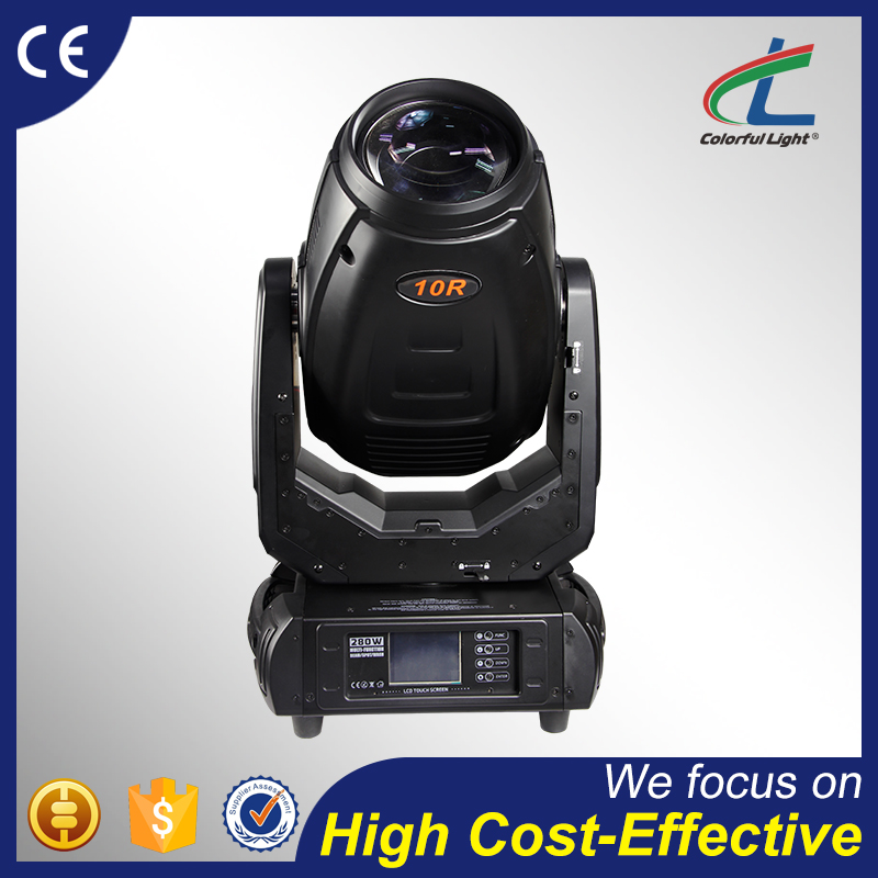 China supplier professional stage light spot wash 3 in 1 10R 280W sharpy beam led moving head lights with cheap price