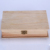 2016 wooden packing box for food,gift packing box,pine plywood storage box