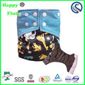 Happy flute AIO diaper babmoo charcoal cloth reusable diapers free sample