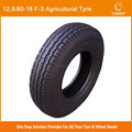 Chinese brand 12.5/80-18 F-3 Agricultural Tyre with good quality