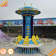 Dragon world flying tower mini free fall tower rides amusement park equipment