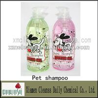 dog shampoo of good quality and low price