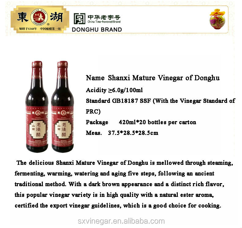 Refined Glass bottle Sweet and Sour Shanxi Grain Vinegar