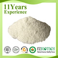 FZBIOTECH Bulk Best 98% Sinomenine Hydrochloride Powder/Sinomenine HCL/CAS 6080-33-7