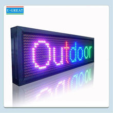 Led light display illuminated advertising boards