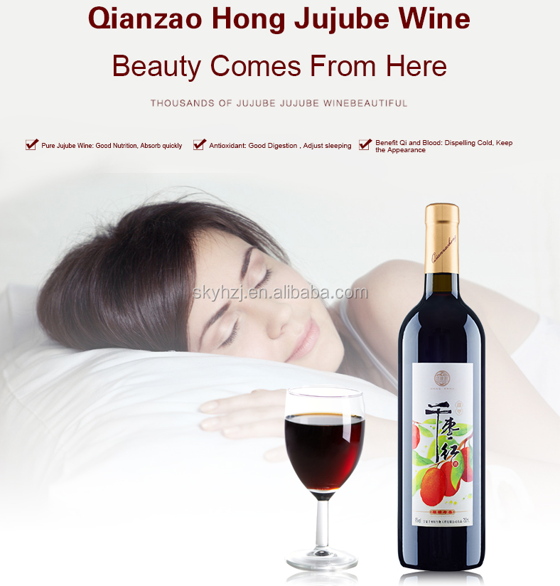 Special red wine ( Jujube red wine)