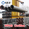 WRAS Certified Ductile Iron Pipe Manufacturer