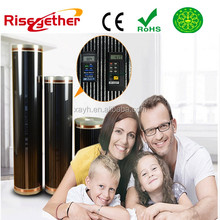 Factory Price Underfloor Warming System 150W 80W PTC In Floor Electric Carbon Heating Film